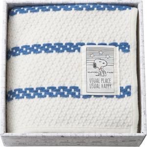 スヌーピー ユージュアル キッチンマットギフト アイボリー 91277  内祝い ギフト 出産 結婚 快気 法事|breezebox
