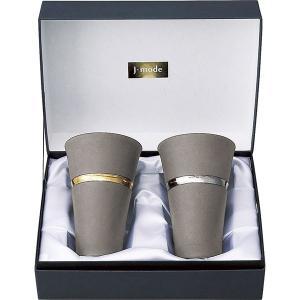 J-mode リングペアカップ330ml 02583  内祝い ギフト 出産 結婚 快気 法事|breezebox