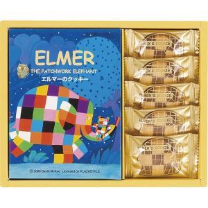 エルマー クッキー EC-50  内祝い ギフト 出産 結婚 快気 法事|breezebox