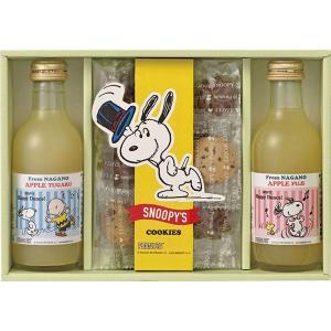 スヌーピー ジョイフルスヌーピー ジュース&クッキーセット SJS-A  内祝い ギフト 出産 結婚 快気 法事|breezebox