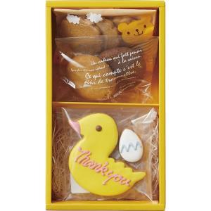 デコ・アンド・ベジ デコアートクッキー サンキューセットA DABTHG05  内祝い ギフト 出産 結婚 快気 法事|breezebox