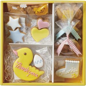 デコ・アンド・ベジ デコアートクッキー サンキューセットB DABTHG10  内祝い ギフト 出産 結婚 快気 法事|breezebox