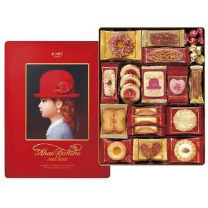 赤い帽子 レッド 16468  内祝い ギフト 出産 結婚 快気 法事