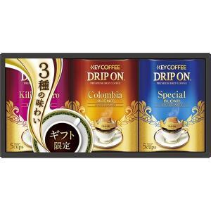 キーコーヒー ドリップオンギフト KDV-15N  内祝い ギフト 出産 結婚 快気 法事|breezebox