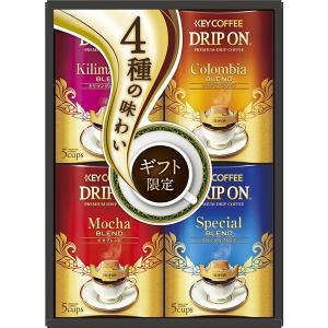 キーコーヒー ドリップオンギフト KDV-20N  内祝い ギフト 出産 結婚 快気 法事|breezebox