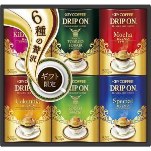 キーコーヒー ドリップオンギフト KDV-30N  内祝い ギフト 出産 結婚 快気 法事|breezebox