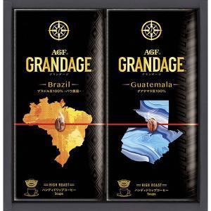 AGF グランデージドリップコーヒーギフト GD-15N  内祝い ギフト 出産 結婚 快気 法事|breezebox
