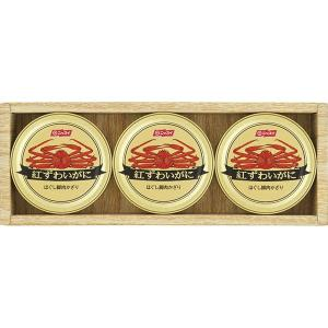 ニッスイ 紅ずわいがに缶詰ギフトセット NK-30  内祝い ギフト 出産 結婚 快気 法事|breezebox