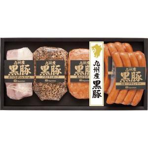 日本ハム 九州産黒豚ハムギフト NO-40  内祝い ギフト 出産 結婚 快気 法事|breezebox