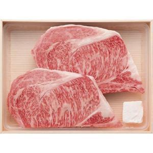 松阪牛 ロースステーキ用2枚 RST36-150MA  内祝い ギフト 出産 結婚 快気 法事|breezebox