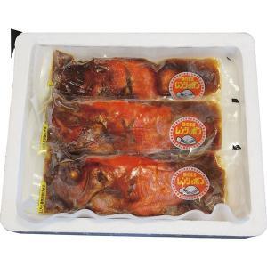 国産金目鯛の姿煮 18170088  内祝い ギフト 出産 結婚 快気 法事|breezebox