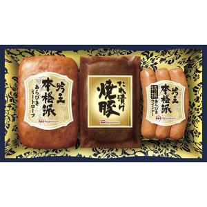 日本ハム 本格派吟王ハムギフト FS-25  内祝い ギフト 出産 結婚 快気 法事|breezebox