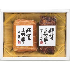 伊賀上野の里 つるし焼豚&ロースハム SAG-30  内祝い ギフト 出産 結婚 快気 法事|breezebox