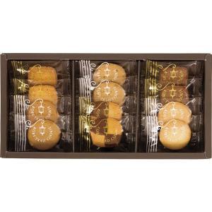 挨拶 引越し お菓子 粗品 神戸トラッドクッキー TC-5 (内祝い お返し 出産 結婚 引出物 引...