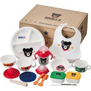 包装・のし無料*ミキハウス ダブルビー テーブルウェアセット 66-7013-959|breezebox
