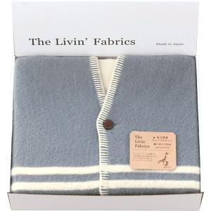 包装・のし無料*The Livin' Fabrics 泉大津産ウェアラブルケット グレー LF82125 (お返し 祝い 結婚 出産 快気 法事 香典返し)|breezebox