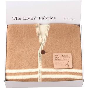 包装・のし無料*The Livin' Fabrics 泉大津産ウェアラブルケット ブラウン LF82125 (お返し 祝い 結婚 出産 快気 法事 香典返し)|breezebox