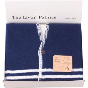包装・のし無料*The Livin' Fabrics 泉大津産ウェアラブルケット ネイビー LF82125 (お返し 祝い 結婚 出産 快気 法事 香典返し)|breezebox
