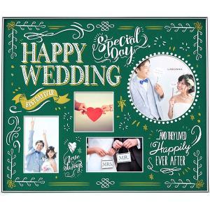 包装・のし無料*ブライダルフレーム BJ22-40-GR (お返し 祝い 結婚 出産 快気 法事 香典返し) breezebox