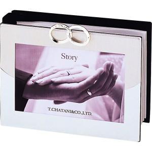 包装・のし無料*リング フォトアルバム 253-761 (お返し 祝い 結婚 出産 快気 法事 香典返し) breezebox