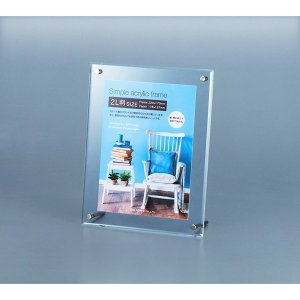 包装・のし無料*シンプルアクリルフレーム キャビネサイズ SF-01541 (お返し 祝い 結婚 出産 快気 法事 香典返し) breezebox