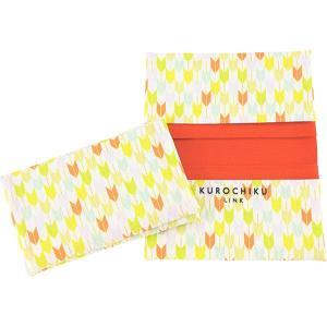 KUROCHIKU Link 名刺カードケース 矢絣黄 21802134 (お返し 祝い 結婚 出産 快気 法事 香典返し)|breezebox