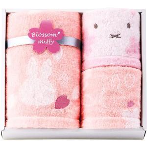 包装・のし無料*ミッフィー ブロッサムミッフィー フェイスタオル&ウォッシュタオル2P 2287-17880 (お返し 祝い 結婚 出産 快気 法事 香典返し)|breezebox