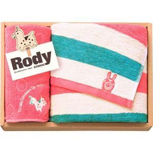 包装・のし無料*ロディ フェイスタオル&タオルハンカチ ボーダー RD-15 BD (お返し 祝い 結婚 出産 快気 法事 香典返し)|breezebox