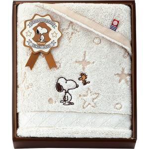 包装・のし無料*スヌーピー プレミアムII フェイスタオル ベージュ 2276-27882 (お返し 祝い 結婚 出産 快気 法事 香典返し)|breezebox