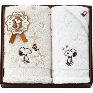 包装・のし無料*スヌーピー プレミアムII フェイスタオル&ウォッシュタオル 2276-28880 (お返し 祝い 結婚 出産 快気 法事 香典返し)|breezebox