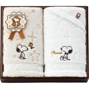 包装・のし無料*スヌーピー プレミアムII フェイスタオル2P 2276-29888 (お返し 祝い 結婚 出産 快気 法事 香典返し)|breezebox