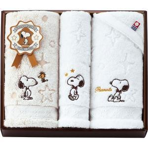 包装・のし無料*スヌーピー プレミアムII フェイスタオル2P&ウォッシュタオル 2276-31884 (お返し 祝い 結婚 出産 快気 法事 香典返し)|breezebox