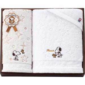 包装・のし無料*スヌーピー プレミアムII バスタオル&フェイスタオル 2276-32882 (お返し 祝い 結婚 出産 快気 法事 香典返し)|breezebox