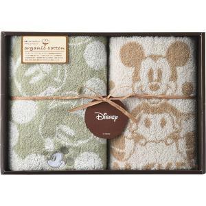 包装・のし無料*ディズニー ミッキーマウス モダンプレイ フェイスタオル&ウォッシュタオル DS-5715 (お返し 祝い 結婚 出産 快気 法事 香典返し)|breezebox