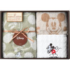 包装・のし無料*ディズニー ミッキーマウス モダンプレイ フェイスタオル&ウォッシュタオル2P DS-5720 (お返し 祝い 結婚 出産 快気 法事 香典返し)|breezebox