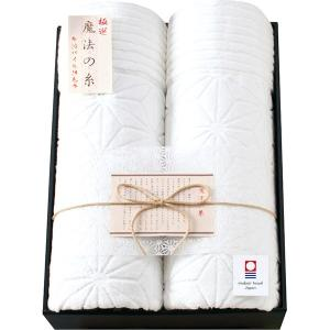 包装・のし無料*極選 魔法の糸 今治製パイル綿毛布(タオルケット)2P AI-20020 (お返し 祝い 結婚 出産 快気 法事 香典返し) breezebox