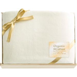 包装・のし無料*オーガニックコットン綿毛布(国産木箱入) KOGC-15075 (お返し 祝い 結婚 出産 快気 法事 香典返し)|breezebox