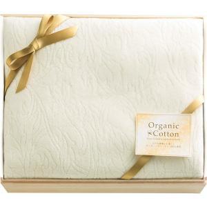 包装・のし無料*オーガニックコットン綿毛布(国産木箱入) KOGC-25075 (お返し 祝い 結婚 出産 快気 法事 香典返し) breezebox