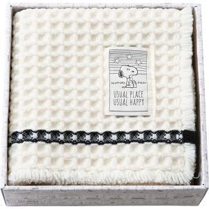包装・のし無料*スヌーピー ユージュアル バスマットギフト アイボリー 91275 (お返し 祝い 結婚 出産 快気 法事 香典返し)|breezebox