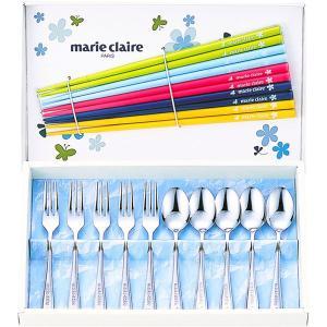 包装・のし無料*マリ・クレール プレリー テーブルセット15ピース MC-110 (お返し 祝い 結婚 出産 快気 法事 香典返し)|breezebox