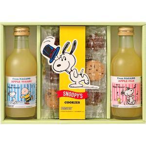 包装・のし無料*スヌーピー ジョイフルスヌーピー ジュース&クッキーセット SJS-A (お返し 祝い 結婚 出産 快気 法事 香典返し)|breezebox