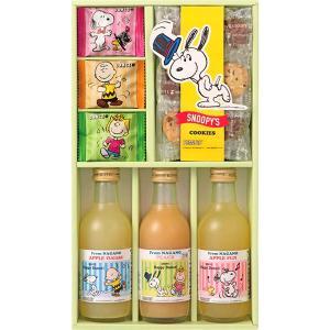 包装・のし無料*スヌーピー ジョイフルスヌーピー ジュース&クッキーセット SJS-B (お返し 祝い 結婚 出産 快気 法事 香典返し)|breezebox