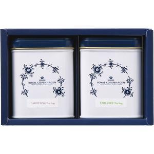 包装・のし無料*ロイヤル コペンハーゲン ティーバッグセット NTB20 (お返し 祝い 結婚 出産 快気 法事 香典返し)|breezebox