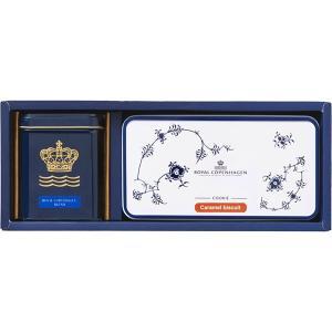 包装・のし無料*ロイヤル コペンハーゲン 紅茶・クッキーセット NCT30 (お返し 祝い 結婚 出産 快気 法事 香典返し)|breezebox