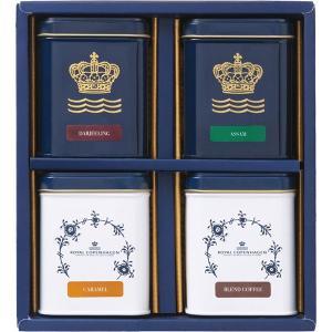 包装・のし無料*ロイヤル コペンハーゲン 紅茶・コーヒーセット TC50 (お返し 祝い 結婚 出産 快気 法事 香典返し)|breezebox