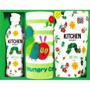 包装・のし無料*はらぺこあおむし キッチン洗剤タオルセット H-10AS (お返し 祝い 結婚 出産 快気 法事 香典返し) breezebox
