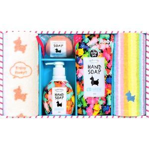 包装・のし無料*ロディ ハンドソープ&タオルセット R-25F (お返し 祝い 結婚 出産 快気 法事 香典返し)|breezebox