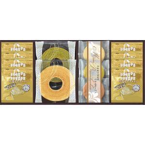50%OFF 包装・のし無料*ドトールコーヒー&スイーツバラエティ FKDH-DJ(お返し 結婚 出産 初節句 入園 入学 新築 快気 法事)|breezebox