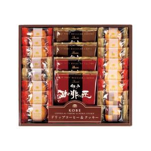神戸トラッドクッキー & 珈琲の匠 コーヒーセット GM15 内祝い お返し 引出物 結婚 出産 快気祝い 香典返し|breezebox