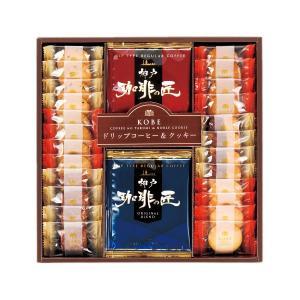 神戸トラッドクッキー & 珈琲の匠 コーヒーセット GM20 内祝い お返し 引出物 結婚 出産 快気祝い 香典返し|breezebox